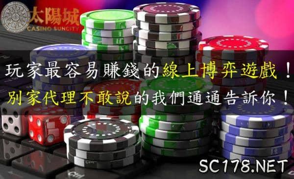 線上博弈遊戲|歐博真人百家樂贏錢後,你的娛樂城出金沒問題嗎?